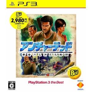 中古 PS3ソフト アンチャーテッド 黄金刀と消えた船団 P...