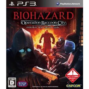 中古 PS3ソフト バイオハザード オペレーション・ラクーンシティ|comgstore
