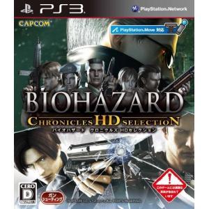 中古 PS3ソフト バイオハザード クロニクルズ HDセレクション|comgstore