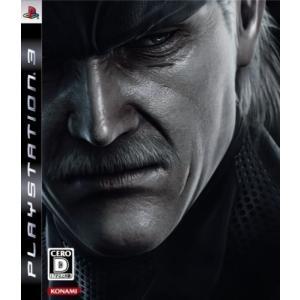PS3/メタルギアソリッド4 ガンズ オブ ザ パトリオット 通常版