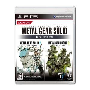 中古 PS3ソフト メタルギアソリッド HDエディション|comgstore