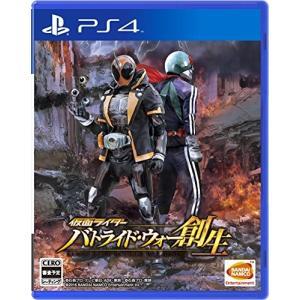 中古 PS4ソフト 仮面ライダー バトライド・ウォー 創生|comgstore