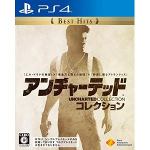 中古 PS4ソフト アンチャーテッドコレクション Best Hits