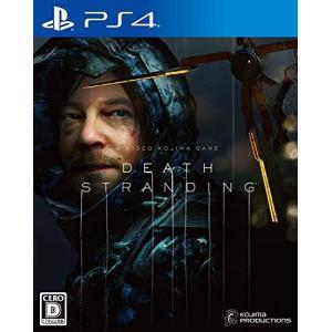 中古 PS4ソフト  DEATH STRANDING デスストランディング(通常版)