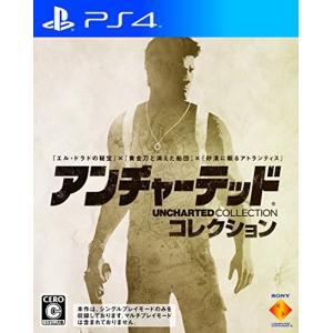 中古 PS4ソフト アンチャーテッドコレクション