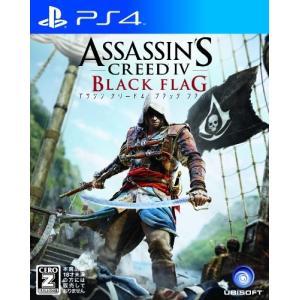 中古 PS4ソフト アサシンクリード4 ブラックフラッグ