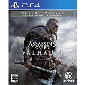 中古 PS4ソフト  アサシン クリード ヴァルハラ アルティメットエディション|comgstore
