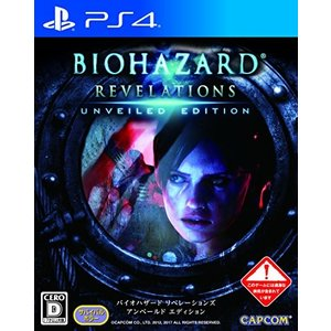中古 PS4ソフト バイオハザードリベレーションズ アンベールドエディション comgstore