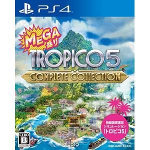 中古 PS4ソフト MEGA盛り トロピコ5 コンプリートコレクション