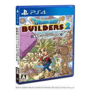 中古 PS4ソフト  ドラゴンクエストビルダーズ2 破壊神シドーとからっぽの島