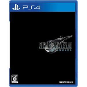 中古 PS4ソフト  ファイナルファンタジーVII リメイク|comgstore