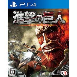 中古 PS4ソフト 進撃の巨人(通常版)|comgstore