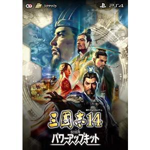 中古 PS4ソフト  三國志14 with パワーアップキット|comgstore