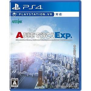 中古 PS4ソフト A列車で行こうExp.(エクスプレス) comgstore