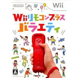 中古 Wiiソフト Wiiリモコンプラス バラエティパック(ソフト単品) comgstore