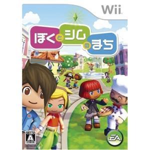 中古 Wiiソフト ぼくとシムのまち|comgstore