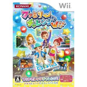 中古 Wiiソフト ファミリーチャレンジWii(単品)|comgstore