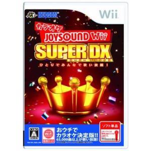 中古 Wiiソフト カラオケJOYSOUND Wii SUPER DX ひとりでみんなで歌い放題! ソフト単品|comgstore