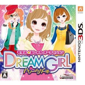 中古 3DSソフト nicola監修 モデル☆おしゃれオーディション ドリームガール|comgstore