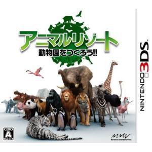 中古 3DSソフト アニマルリゾート 動物園をつくろう!!|comgstore
