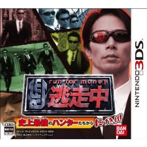 中古 3DSソフト 逃走中 史上最強のハンターたちからにげきれ!|comgstore
