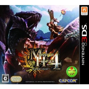 中古 3DSソフト モンスターハンター4 comgstore