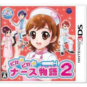 中古 3DSソフト ピカピカナース物語2|comgstore