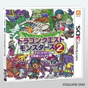 中古 3DSソフト ドラゴンクエストモンスターズ2 イルとルカの不思議なふしぎな鍵|comgstore