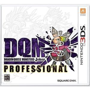 中古 3DSソフト ドラゴンクエストモンスターズ ジョーカー3 プロフェッショナル comgstore