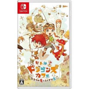中古 Nintendo switchソフト リトルドラゴンズカフェ -ひみつの竜とふしぎな島-