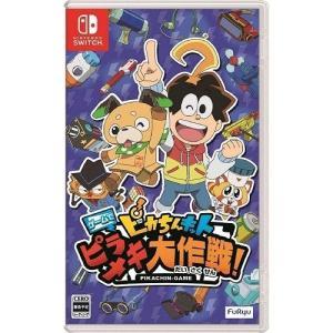 中古 Nintendo switchソフト ピカちんキット ゲームでピラメキ大作戦!