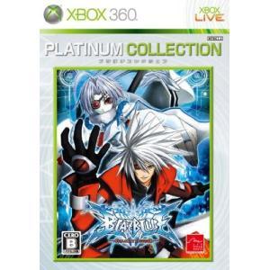 中古 Xbox360ソフト BLAZBLUE(PLATINUM COLLECTION)|comgstore