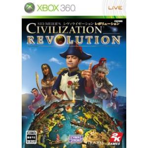 中古 Xbox360ソフト シヴィライゼーション レボリューション|comgstore