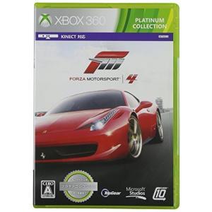 中古 Xbox360ソフト Forza Motorsports 4 プラチナコレクション|comgstore
