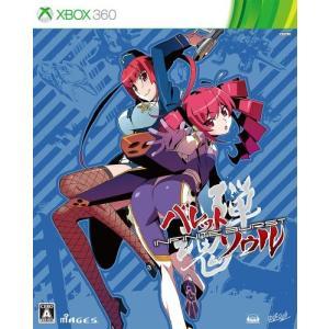 中古 Xbox360ソフト バレットソウル インフィニットバースト(限定版)|comgstore