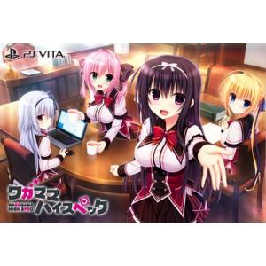 新品 Vita ワガママハイスペック(初回限定特装版) 【COMG!オリジナルクオカード付】|comgstore