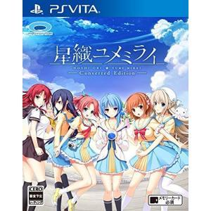 新品 Vita 星織ユメミライ Converted Edition【COMG!オリジナルクオカード付】 comgstore