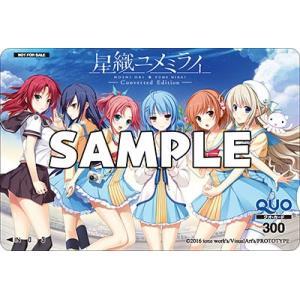 新品 Vita 星織ユメミライ Converted Edition【COMG!オリジナルクオカード付】 comgstore 02