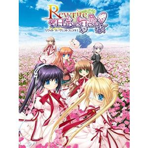 17年5月18日発売予定 新品 Vita Rewrite Harvest festa!【COMG!オリジナルクオカード付】 comgstore