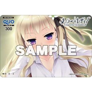 18年1月25日発売予定 新品 Vitaソフト ハロー・レディ! -Superior Dynamis-【COMG!オリジナルクオカード付】|comgstore|02