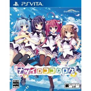 18年4月26日発売予定 新品 Vitaソフト ナツイロココロログ【COMG!オリジナルクオカード付】|comgstore