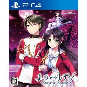 オリ特付 新品 PS4ソフト  ハロー・レディ! -Superior Dynamis- PS4版 【COMG!オリジナルクオカード付】|comgstore