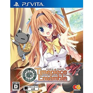 17年2月23日発売予定 新品 Vita Timepiece Ensemble タイムピースアンサンブル(通常版)【COMG!オリジナルクオカード付】|comgstore