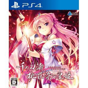 17年12月21日発売予定 新品 PS4 千の刃濤、桃花染の皇姫(通常版)【COMG!オリジナルクオカード付】|comgstore