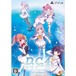 オリ特付 PS4 D.C.4〜ダ・カーポ4〜(完全生産限定版)【COMG!オリジナルクオカード付】|comgstore