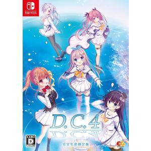 オリ特付 Nintendo Switch D.C.4〜ダ・カーポ4〜(完全生産限定版)【COMG!オリジナルクオカード付】|comgstore