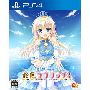 オリ特付 新品 PS4ソフト 金色ラブリッチェ(通常版)【COMG!オリジナルクオカード付】|comgstore