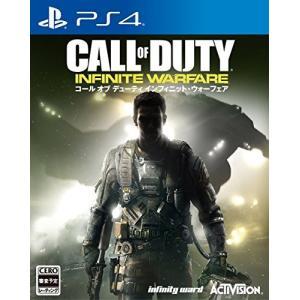 『コール オブ デューティ インフィニット・ウォーフェア』は、Activision Publishi...