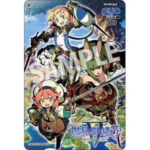 ■新品■ 3DS 世界樹の迷宮5 長き神話の果て【COMG!オリジナルクオカード付】|comgstore|03