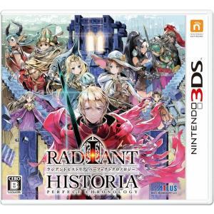 17年6月29日発売予定 新品 3DS ラジアントヒストリア パーフェクトクロノロジー(通常版) 【COMG!オリジナルクオカード付】|comgstore